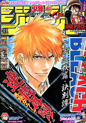 cover #41
