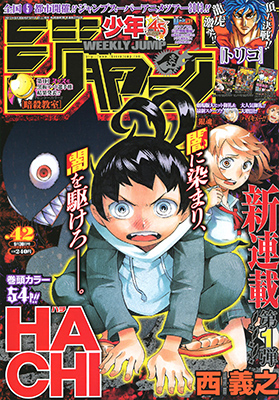 cover #42