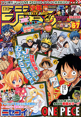 cover #06-07