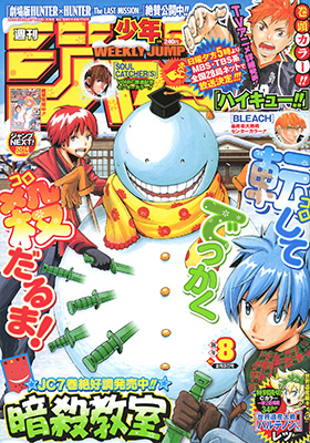 cover #08
